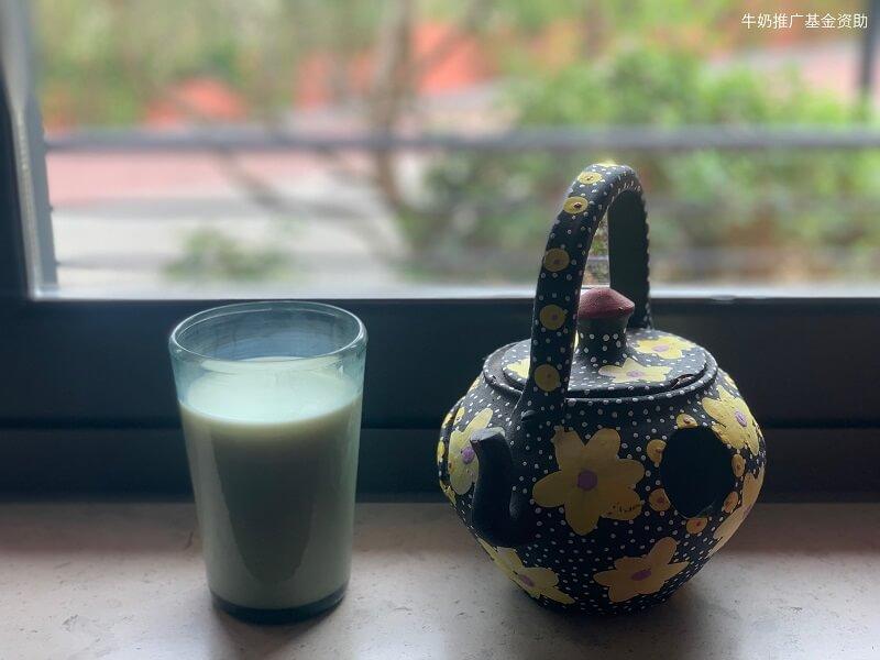 trade milk mleczne skarby