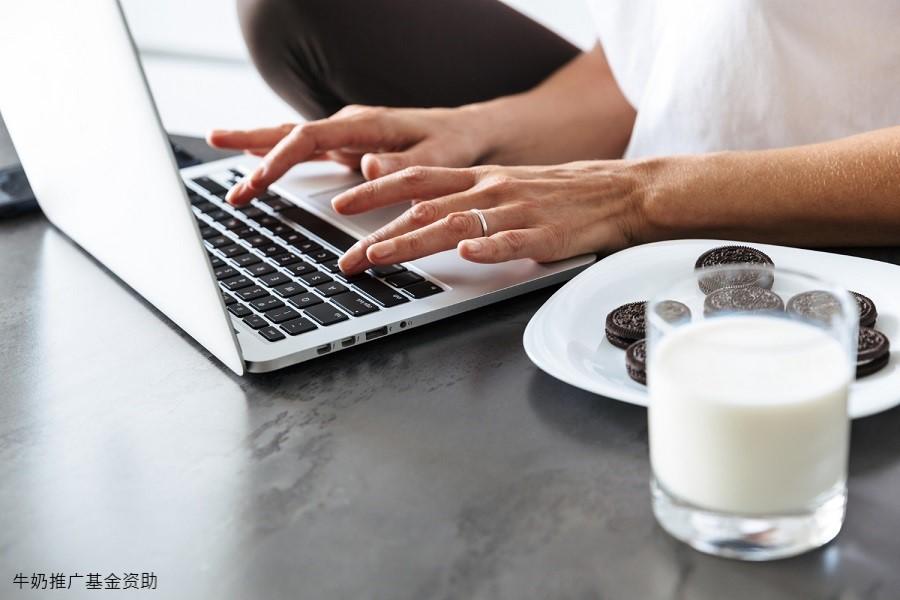 中国电子商务门户网站上的波兰乳制品